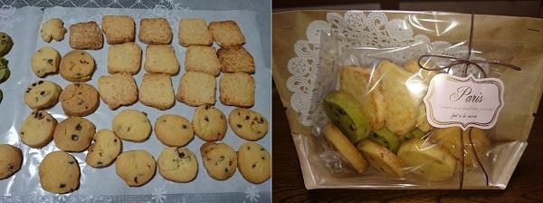 タイガミール入りクッキー1